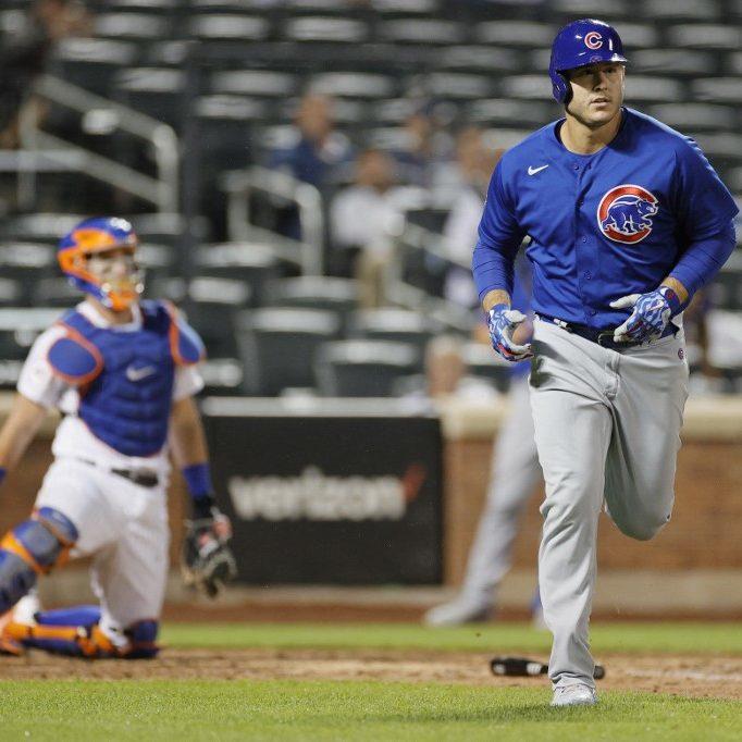 Cubs vs. Mets Free MLB Picks and Odds Breakdown